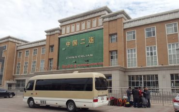 China, Erlian, grensovergang, Backpackjunkies