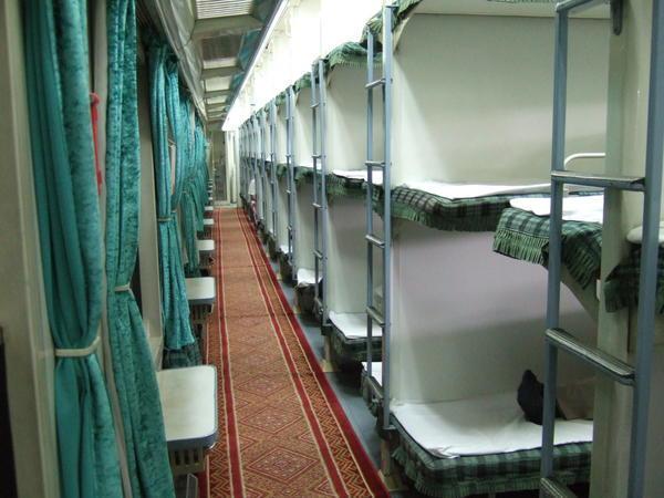 chinese trein, backpackjunkies