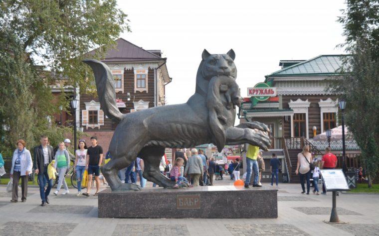 Irkutsk, 103th District, Backpackjunkies