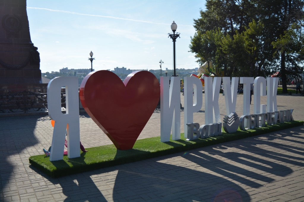 Irkutsk, Backpackjunkies