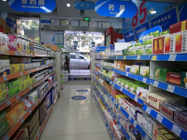 china-pharmacy