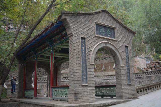 Lanzhou, Five Springs Park, Backpackjunkies