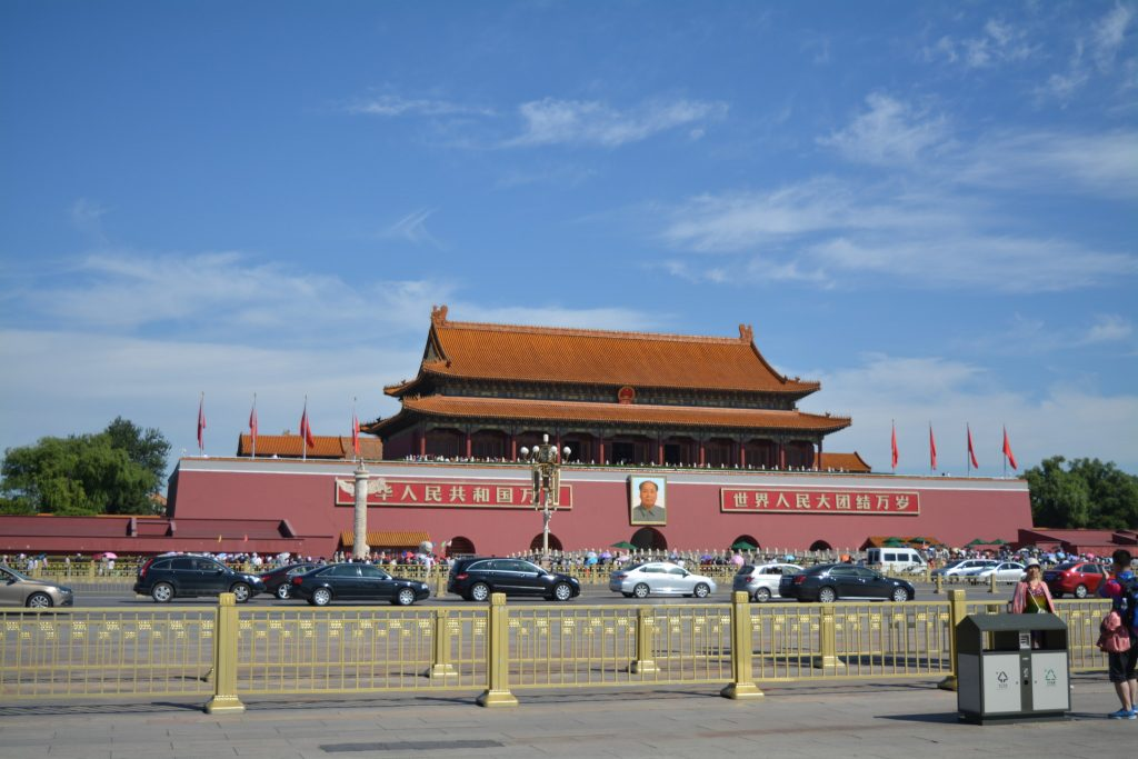 Goodbye China, Beijing, Verboden Stad