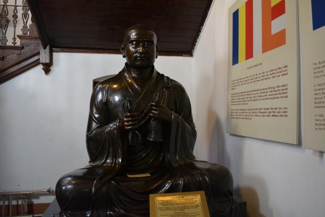 Kandy, International Buddhism Museum, Backpackjunkies