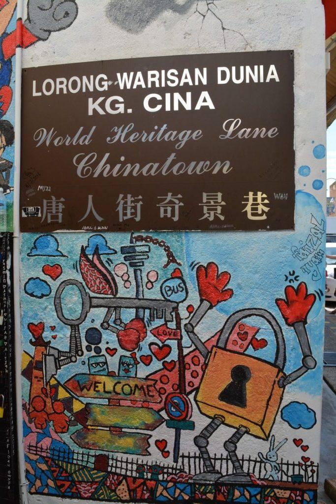 Kuala Terengganu, Chinatown, World Heritage Lane, Backpackjunkies