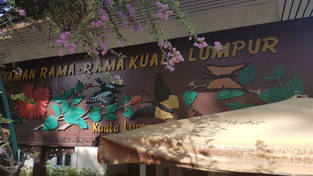 Kuala Lumpur, Butterfly Park, Backpackjunkies